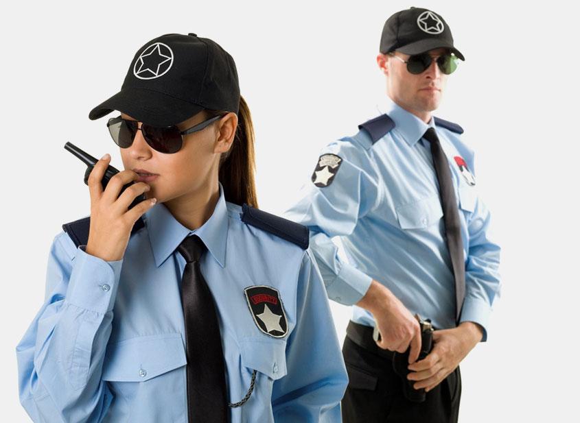 empresas de vigilancia curitiba